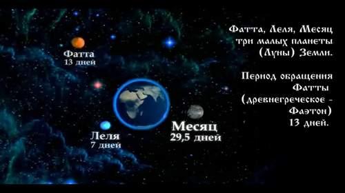 bibliotekislav5.jpg?w=780