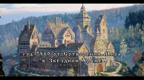 BibliotekiSlav6