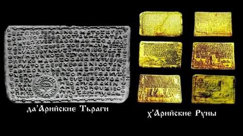 Velikaia_Tartaria7