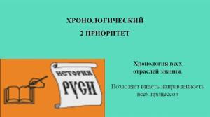 06-spzl